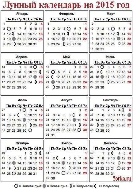 27 мая праздник новокузнецк